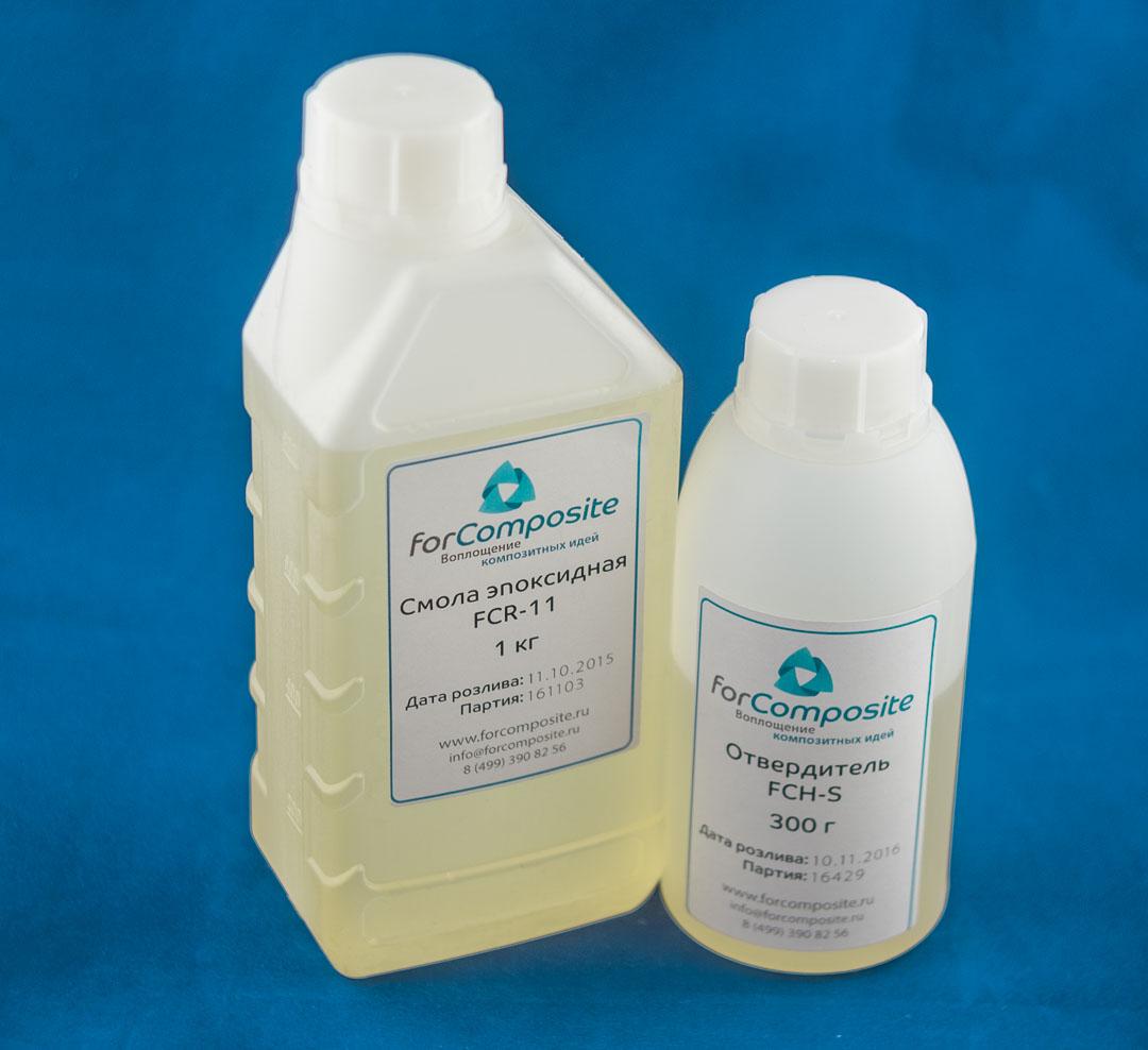 Эпоксидная смола FCR-11 c отвердителем FCH-S, 1,3 кг